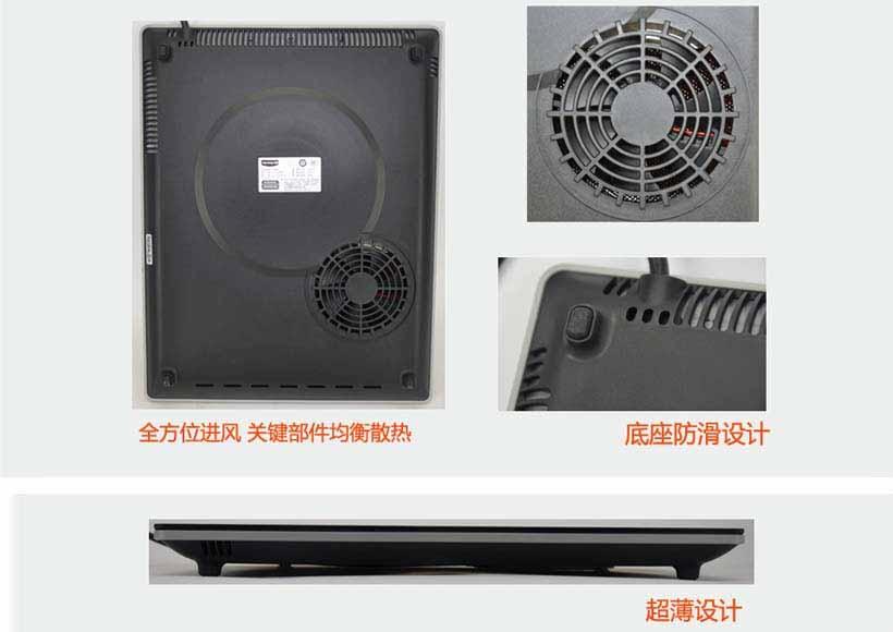 九阳c21-sc007电磁炉 超薄整版触摸6d防水
